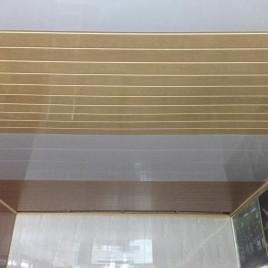 Cielo raso en PVC